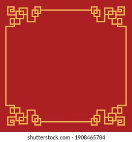 Happy chinese new year 2021, year of the ox