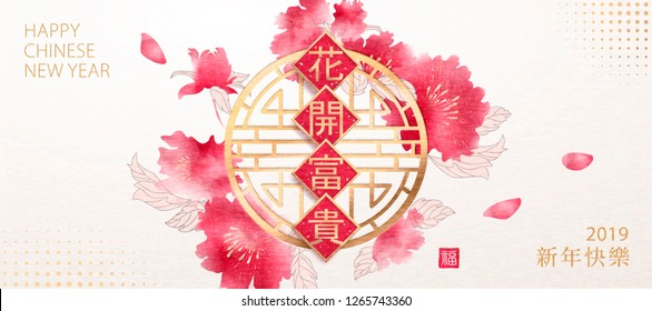 Happy Chinese New Year banner design with ink painting peony, fortune comes with blooming flowers written in Chinese words