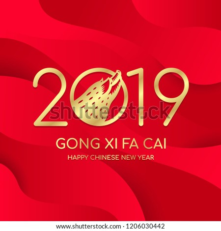 happy chinese new year banner with gold 2019 text of the year and pig zodiac sign