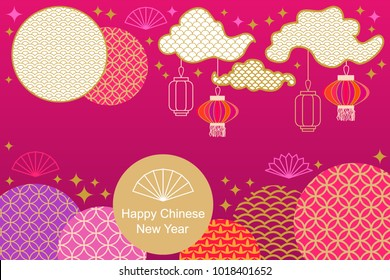 Happy Chinese New Year card. Colorful abstract ornate circles, clouds, blooming flowers and oriental lanterns on pink background. Template for banners, posters, party invitations, calendars.