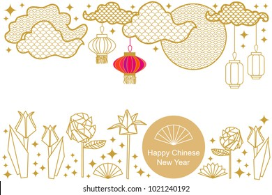 Happy Chinese New Year card. Colorful abstract ornate circles, clouds, origami flowers and oriental lanterns on white background. Template for banners, posters, party invitations, calendars.