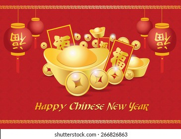 happy Chinese new year card is  lanterns ,Gold coins money ,Reward ( chiness word in lanterns and  red Reward is mean happiness )