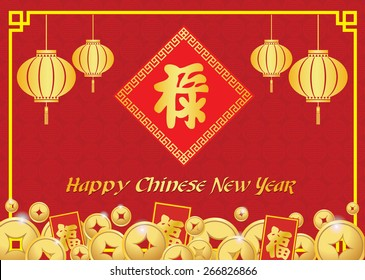happy Chinese new year card is  lanterns ,Gold coins money ,Reward  ( chiness word in red trapezoid is mean prosperity and  red Reward is mean happiness )