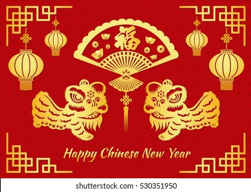 Happy Chinese new year card is Chinese word mean Happiness in folding fan and gold Lion dance