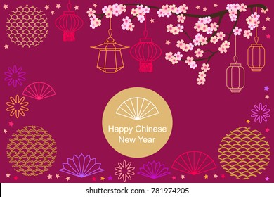 Happy Chinese New Year card. Abstract geometric ornaments, blooming flowers and oriental lanterns on purple background. Template for banners, posters, party invitations, calendars.