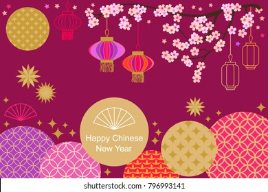 Happy Chinese New Year card. Colorful abstract ornate circles, blooming flowers and oriental lanterns on purple background. Template for banners, posters, party invitations, calendars.