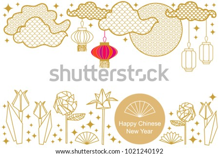 Happy Chinese New Year Card Colorful Stock Vector (Royalty Free ...