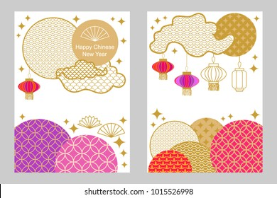 Happy Chinese New Year cards set. Colorful abstract ornate circles, clouds, stars and oriental lanterns on white background. Template for banners, posters, party invitations, calendars.