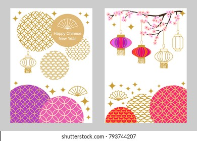 Happy Chinese New Year cards set. Colorful abstract geometric ornaments, blooming flowers and oriental lanterns on white background. Template for banners, posters, party invitations, calendars.