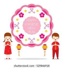 Happy Chinese New Year Circle Frame With Children, Traditional Celebration, China, Flower