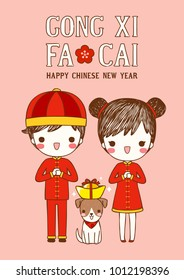 "Happy chinese new year with cute boy and girl in traditional chinese clothes and ""Gong xi fa cai"" greeting word meaning ""Happy New Year"" in english. Postcard, greeting card. Vector illustration."