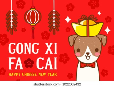 "Happy chinese new year with cute cartoon dog and ""Gong xi fa cai"" greeting word meaning ""Happy New Year"" in english. Postcard, greeting card, poster. Flat design. Colored vector illustration."
