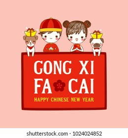 "Happy chinese new year with cute boy, girl and dogs in traditional chinese clothes and ""Gong xi fa cai"" greeting word meaning ""Happy New Year"" in english. Postcard, greeting card. Vector illustration."
