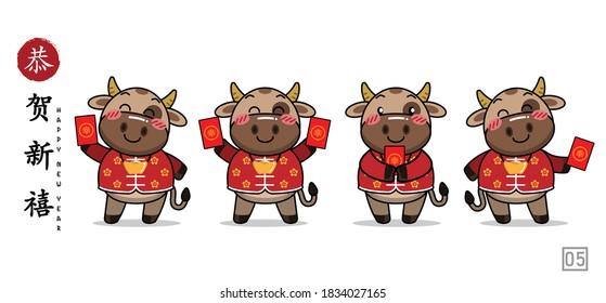 Happy Chinese new year , Cute ox mit Cartoon-Zeichensatz 05. 2021 (Chinesische Übersetzung: Happy Chinese new year 2021, year of ox)