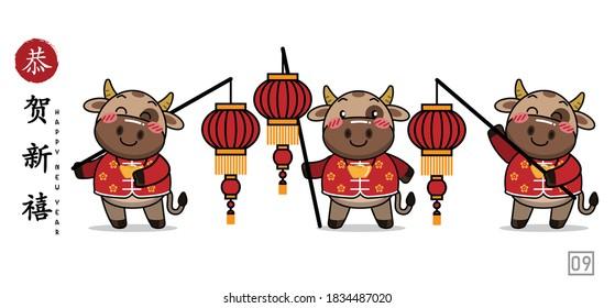 Happy Chinese new year , Cute ox mit Cartoon-Zeichensatz 02. 2021 (Chinesische Übersetzung: Happy Chinese new year 2021, year of ox)