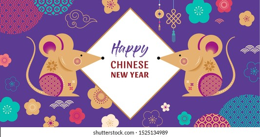 Happy Chinese new year design 2020. Dancing dragon, flowers and money elements. Vector illustration and banner concept in flat style
