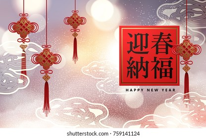 Happy Chinese New Year design, May you welcome happiness with the spring in Chinese word on couplet, bokeh background