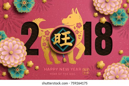 Happy Chinese New Year design, cute dog with prosperous word holding in its mouth, Happy dog year in Chinese words, fuchsia background