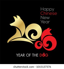 Happy Chinese New Year. Year of the DOG. Vector illustration.