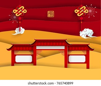 Happy Chinese New Year Element Vector Design (Chinese Translation: Prosperity)