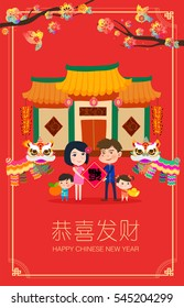 Happy Chinese New Year happy family greeting in front of Chinese style house set two. Big translation: Happy Chinese New Year, small translation: prosperity