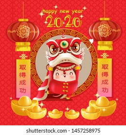 Happy Chinese New Year Festival. Rat characters are dancing lion or dragon in a circle. Greeting card design. Red decorated with gold. Translation: Fortune and wealth.
