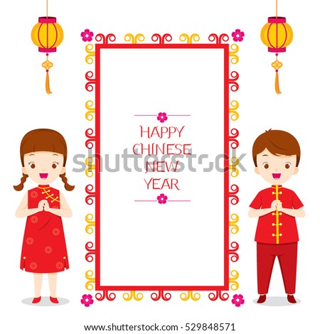 happy chinese new year frame with children traditional celebration china border