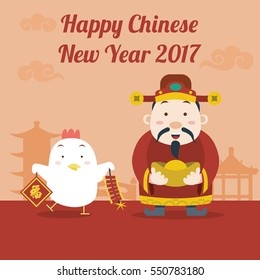 Happy Chinese New Year, God of wealth and prosperity and roosters. Chinese character means happiness, vector