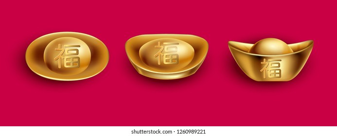Happy Chinese new year with Gold money vector design with Chinese language lettering text (happiness).