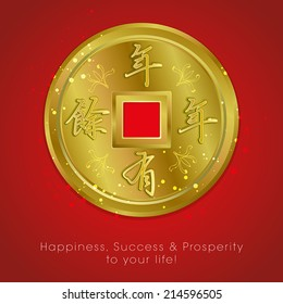 Happy Chinese New Year Gold Coin B