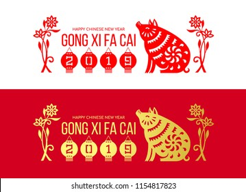 Happy chinese new year (Gong xi fa cai ) banner with gold and red tone 2019 number of year in lantern hanger and flwer and  pig paper cut zodiac vector design