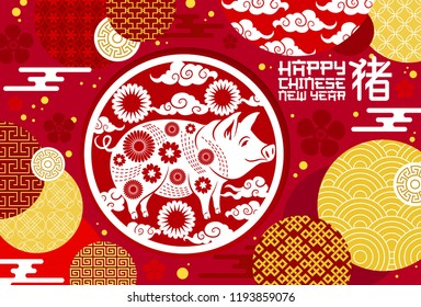 Happy Chinese New Year greeting card with zodiac symbol of Earth Pig. Asian lunar calendar animal paper cut ornament poster with oriental spring festival flower, cloud and golden hieroglyph