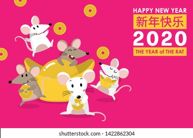 Happy Chinese new year greeting card. 2020 Rat zodiac. Cute mouse and gold money. Animal holidays cartoon character set. Translate: Happy new year. -Vector