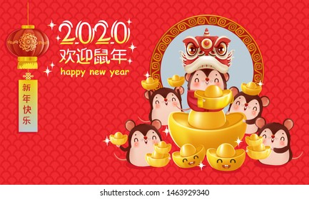 Happy chinese new year greeting cards 2020. Translation: Year of the Golden rat, Happy New Year. Design objects, patterns, characters and logos. Illustrated vector cartoon from the red backgroud.