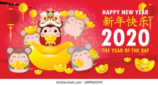 Happy Chinese new year greeting card. group of Little rat holding Chinese gold, Happy new year 2020 year of the rat zodiac isolated on red Background, Translation: Happy New Year.