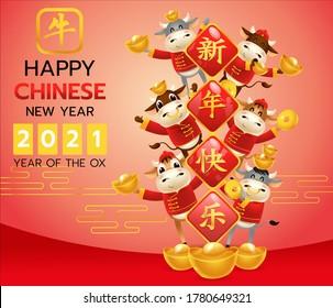 Happy Chinesisch neues Jahr Grußkarte 2021 Ox zodiac.Cartoon der kleinen oxen Persönlichkeit mit rotem chinesischem traditionellen Kostüm, chinesische Übersetzung: Frohes neues Jahr der Ochse und OX