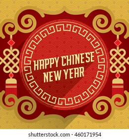 Happy Chinese New Year Greeting Banner/Backdrop/Hanging Mobile/Vector