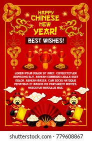 Chinese new year greeting banner lunar stock photo photo vector happy chinese new year greeting card of golden decorations and traditional chinese ornaments on red background m4hsunfo