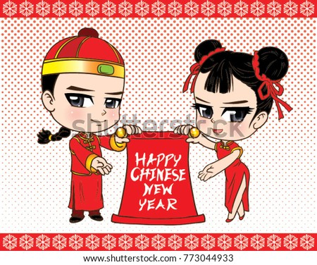 happy chinese new year greetings and cute couple chinese costume