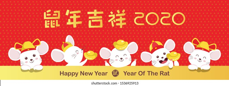 Happy Chinese New Year . Group of happy little rat. Rat is a Chinese zodiac symbol of 2020. Translation: auspicious year of the rat.