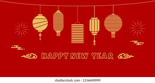 happy Chinese new year with lantern background. calligraphy character