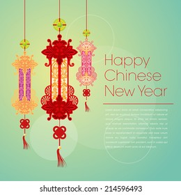 Happy Chinese New Year Lantern C