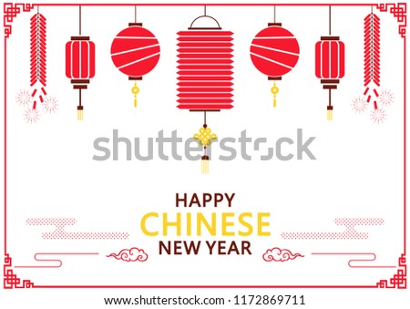 happy chinese new year with lantern backgroundsign for greeting cardflyersinvitation