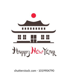 Happy Chinese New Year. Lettering composition, hieroglyph like text. Traditional Chinese building, pagoda, flat style.
