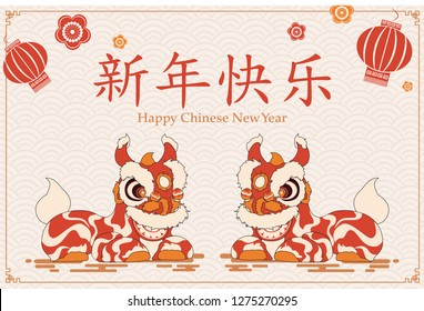 Happy Chinese New Year, with lion dance. Design for Greetings card, flyers, invitation, poster, banner, Chinese characters mean Happy New Year, eps.10 - vector