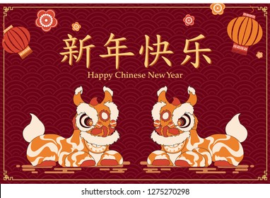 Happy Chinese New Year, with lion dance. Design for Greetings card, flyers, invitation, poster, banner, red background. Chinese characters mean Happy New Year, eps.10 - vector