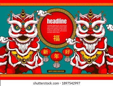 """Happy Chinese new year, lion dance, Translation on picture text """"happiness, good fortune, blessings"""" and """"Happy new year"""" , illustration Comic art."""