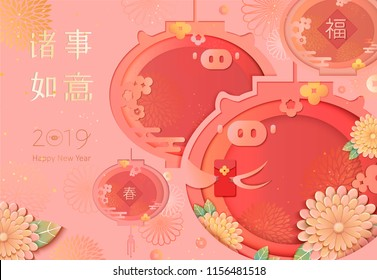 Happy Chinese new year with lovely piggy lantern design in paper art style, wish everything goes well, fortune and spring word in Chinese