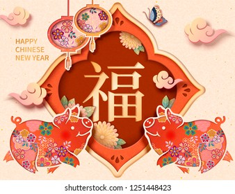 Happy Chinese New Year with lovely floral piggy and hanging lanterns, fortune word written in Chinese character on spring couplet