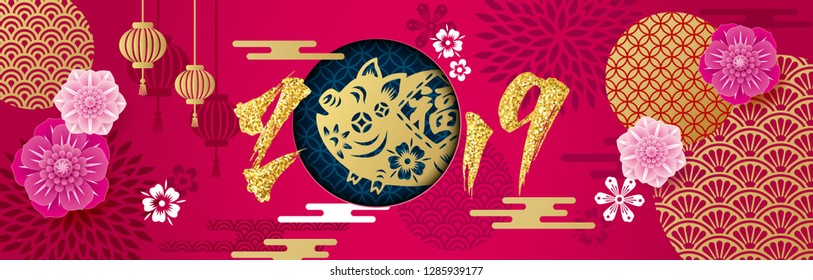Happy Chinese new year paper art with golden 2019. year of the pig. Vector illustration.